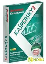 Антивирус Касперского Internet Security 2014 Multi-Device Russian Edition (для 2 ПК на 1 год)